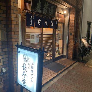 鴨せいろ(銀座 長寿庵 (ぎんざちょうじゅあん))