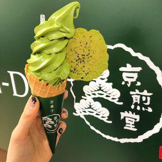 抹茶ソフトクリーム(京煎堂 祇園本店 )
