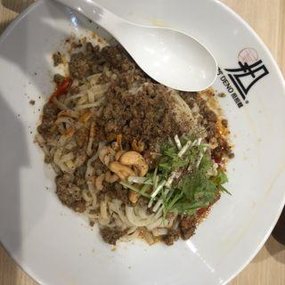 汁なし少ししびれる担々麺(175°DENO担担麺 TOKYO)