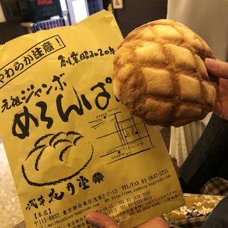 元祖ジャンボメロンパン(浅草 花月堂)