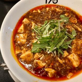 麻婆麺(175°DENO〜担担麺〜 本店)