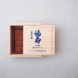 福寿生チョコレート(シルスマリア 本店 (SILSMARIA))