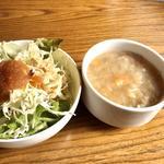 ハンバーグのセット サラダとスープ