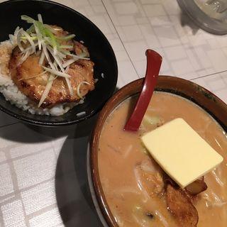 北海道味噌超バターラーメン(ミニチャーシュー丼)