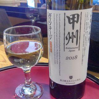 白ワイン(鈴廣かまぼこの里)