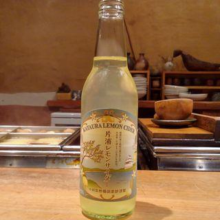 片浦レモンソーダ(小田原おでん本店 )