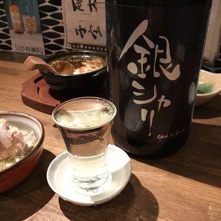 銀シャリ(魚屋 みらく劇場)
