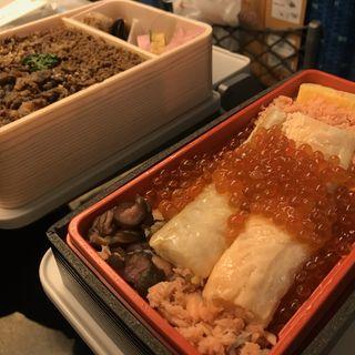 こぼれイクラととろサーモンハラス焼き弁当(駅弁屋 祭 )