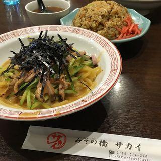 冷麺(冷やし中華)