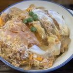 かつ丼(坂本屋 (さかもとや))