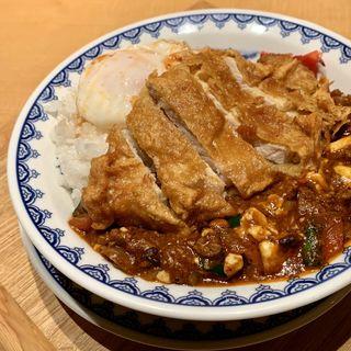 咖喱麻婆飯(新潟三宝亭東京ラボ宮益坂店 )