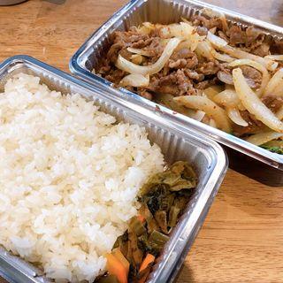 ラムのクミン炒め弁当(金/キッチンカー)(味坊 (アジボウ))