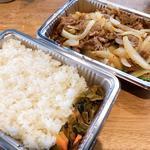 ラムのクミン炒め弁当(金/キッチンカー)