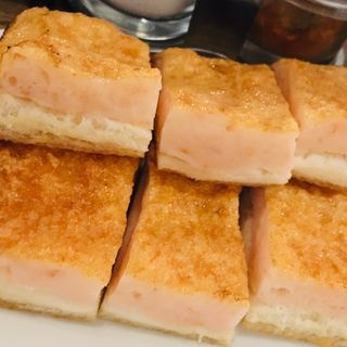 海老トースト