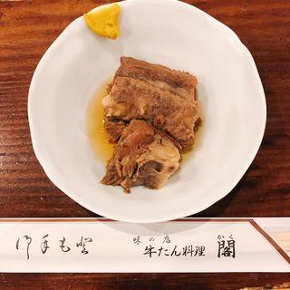 牛タン角煮(閣 ぶらんど-む店 (かく))