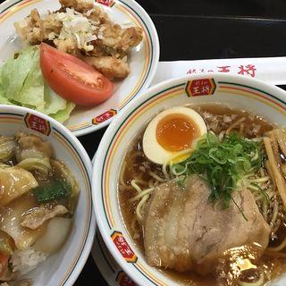 油淋鶏ハーフ 中華飯ハーフ ラーメンハーフ(餃子の王将 新橋駅前店 (ギョウザノオウショウ))
