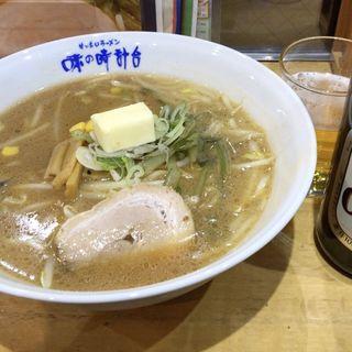 味噌ラーメン(味の時計台 北栄店 (あじのとけいだい))