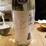 川西屋酒造店「丹沢山 純米酒 生原酒」