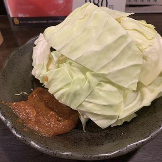 キャベツ辛味噌添え(梟 (ふくろう))