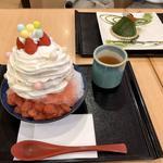 濃茶モンブラン(季の音 (キノネ))