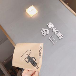 明太焼おにぎり(福太郎 太宰府店)