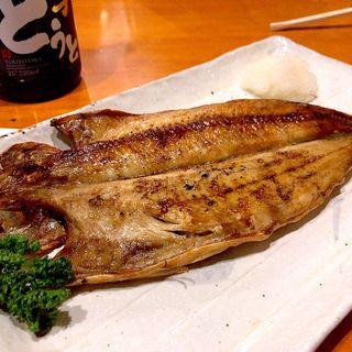 真ほっけ開(大衆居酒屋魚さんこ )