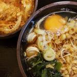 かき揚げ丼セット+生卵