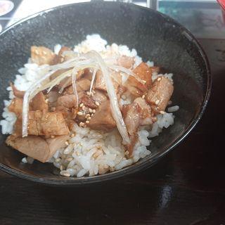 プチチャーシュー丼(平日限定)(麺好き うるふ)