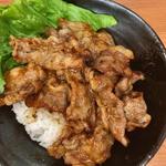 炭火焼肉丼(中)