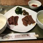 牛タン塩味噌ミックス