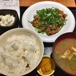 ネギたっぷり牛肉スタラー定食(魚民 小川町駅前店 )