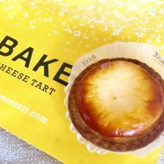 チーズタルト(BAKE)