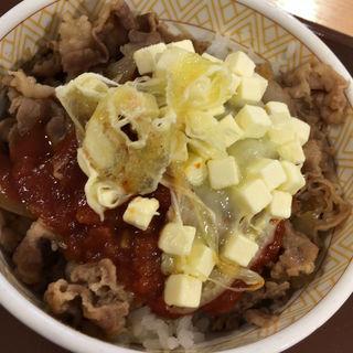クリームチーズアラビアータ牛丼(すき家 グリナード永山店  )