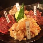 【オススメ】ハラミ食べ比べ4種盛り(焼肉 ハラミ馬鹿 )