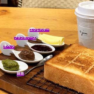 """極美""""ナチュラル""""食パン +jam3種(&jam)"""