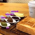 """極美""""ナチュラル""""食パン +jam3種"""
