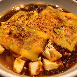 焼きチーズ麻婆麺(SHIBIRE-NOODLES 蝋燭屋)