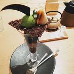 焙じ和栗丸 コーヒー・紅茶・日本茶付き
