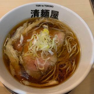 鶏そば醤油(並)(清麺屋)