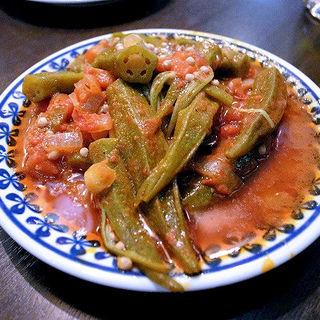 オクラとひき肉のトマト煮(クルド家庭料理 手芸カフェ メソポタミア)