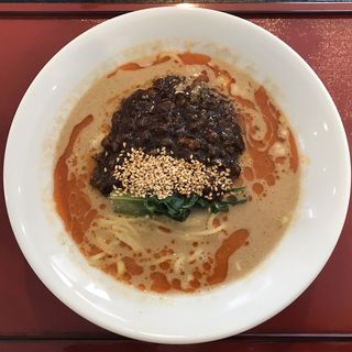 ふづきの坦々麺