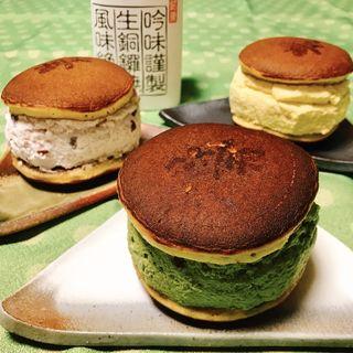 生銅鑼焼き(抹茶・桜・かぼちゃ)