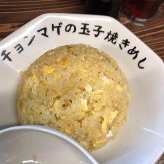玉子焼き飯(チョンマゲ)
