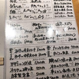 (よし寿司 上野店)