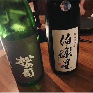 純米大吟醸 伯楽星(ウニバー Kai 一章 (カイイッショウ))