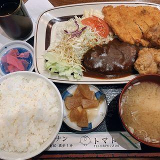 3品のお好み定食(キッチン トマト )