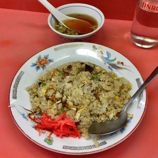 チャーハン(三来軒 )