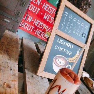 カフェモカ(アイス)(オサル コーヒー)