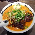 特製からしび味噌ラーメン(カラシビつけ麺 鬼金棒 (キカンボウ))