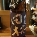 田中酒造店「田林 生酛 特別純米酒」
